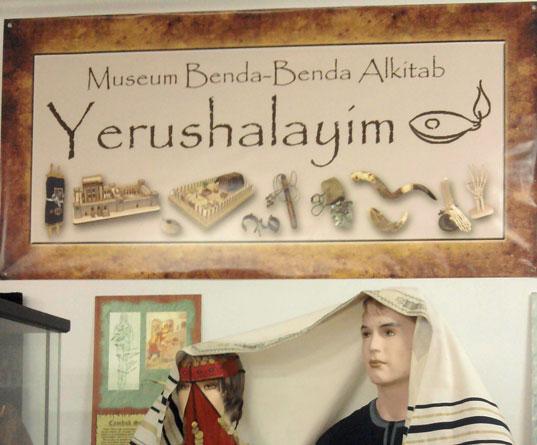 Museum Yerushalayim Hadir Di Jakarta